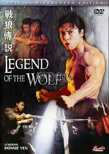 http://hotxshare.com/wp-content/uploads/2014/03/Legend.of_.The_.Wolf_.1997.jpg