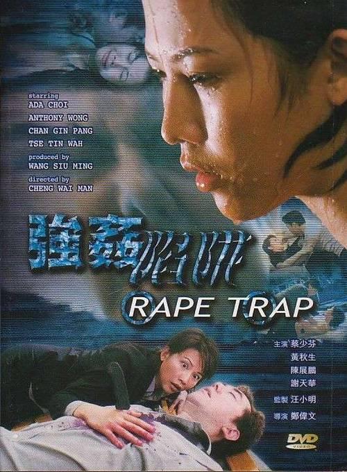 RapeTrap_1998-1-b