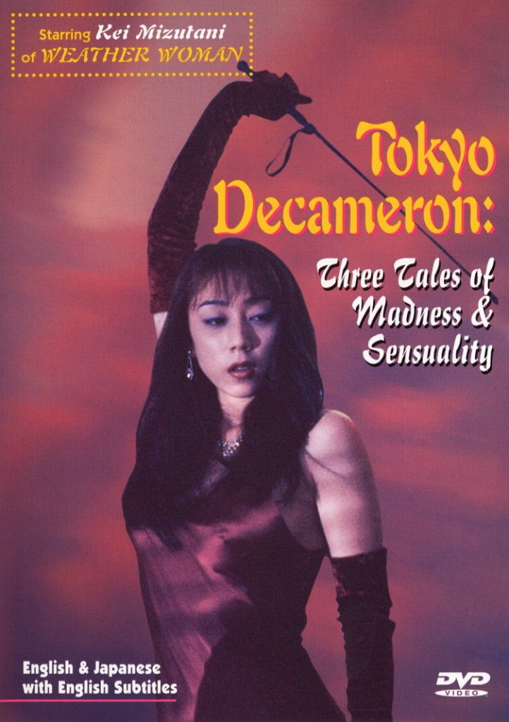 Tokyo_Decameron__Three_Tales_Of_Madness_And_Sensuality_(1996)