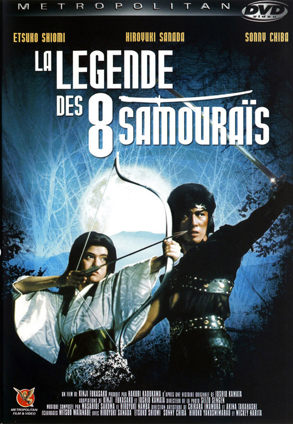 The Legend of the Eight Samurai Cover.1a