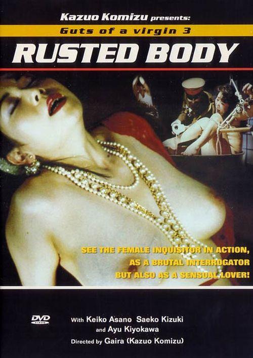 Rusted_Body__Female_Inquisitor_1987