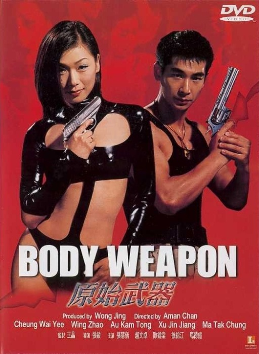 body-weapon-1999-2