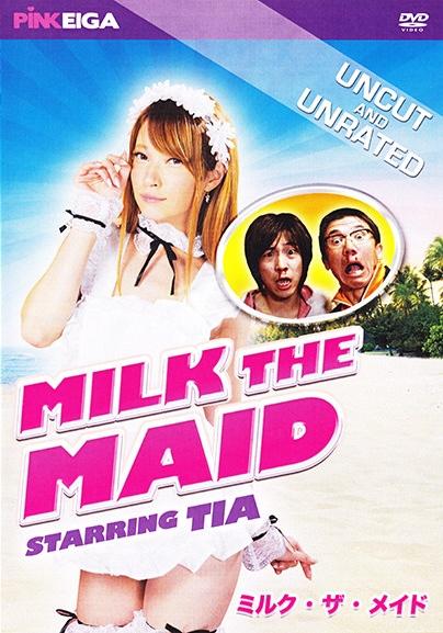 milk_the_maid