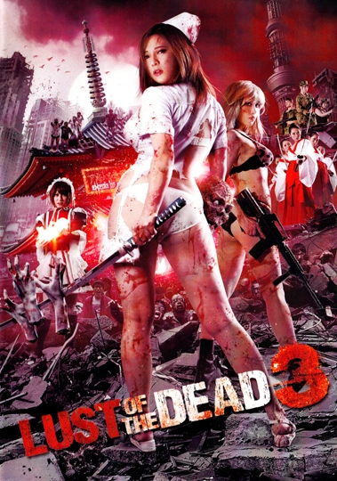 rape_zombie_lust_of_the_dead_3