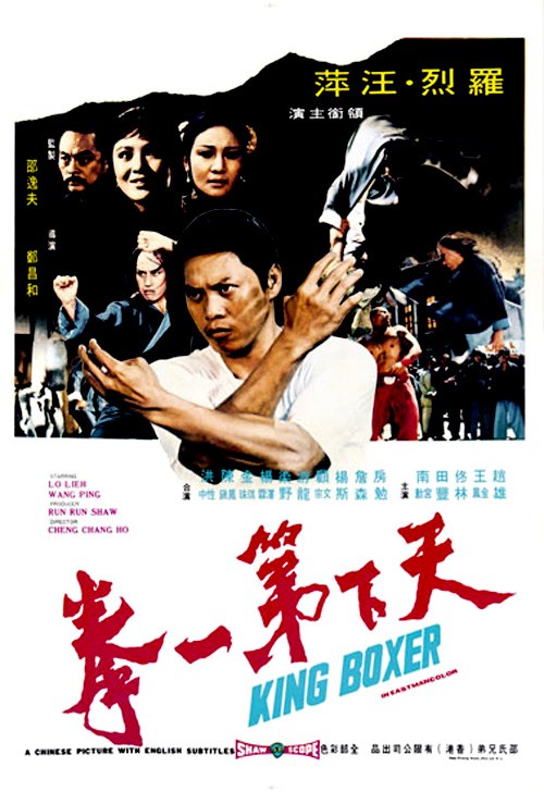 600full-king-boxer-five-fingers-of-death-poster