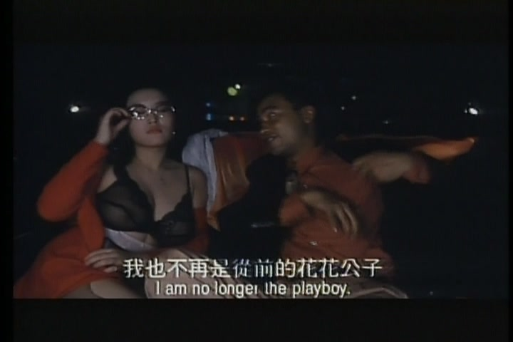 Cash on Delivery (1992) NTSC DVD5 - Simon Yam.Veronica Yip.Sandra Ng[11-58-20]