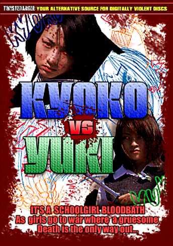 Kyoko_vs_yuki_2000