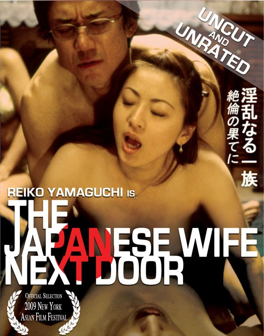 japanese_wife_next_door