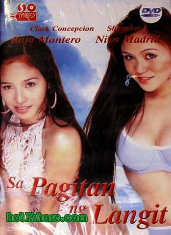 Sa Pagitan Ng Langit (2005)