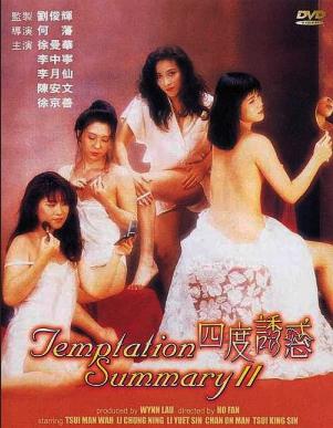 TemptationSummaryII+1991-b