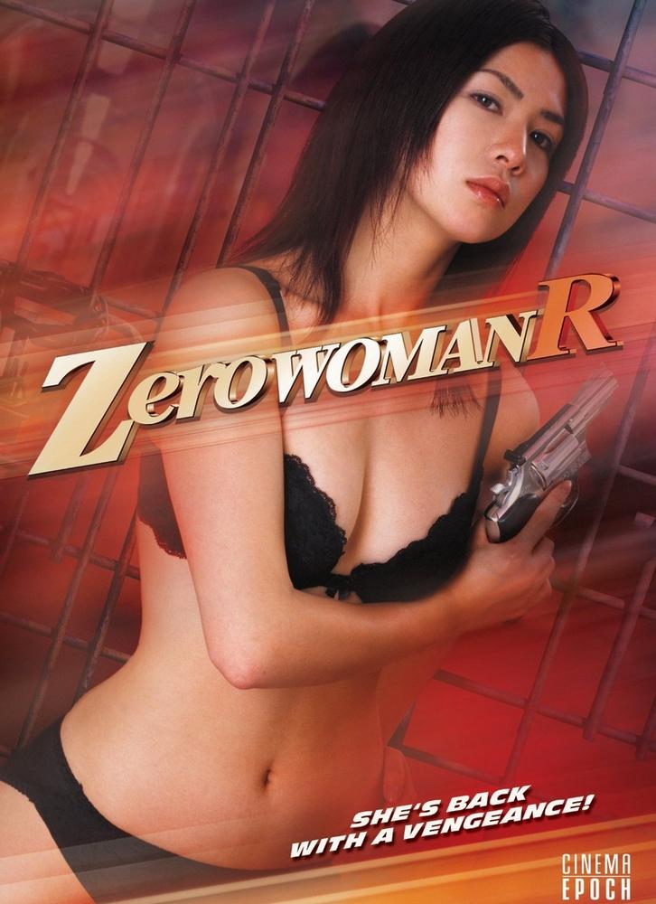 Zero-Woman-R