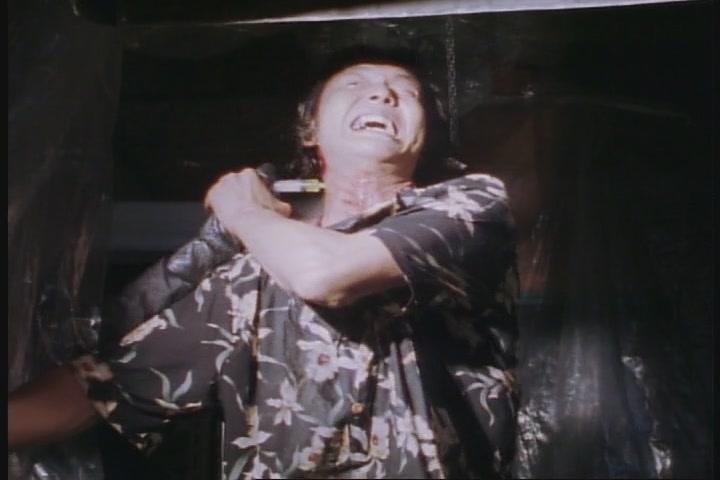 Organ (1996)[10-33-01]