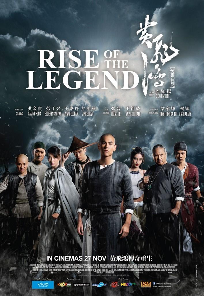 ROTL_Poster-27x39-v2-ol-01-708x1024