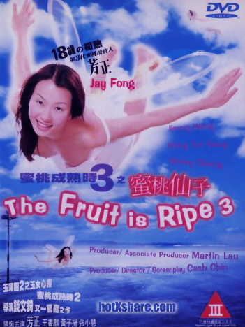 The.Fruit.is.Ripe.3.1999
