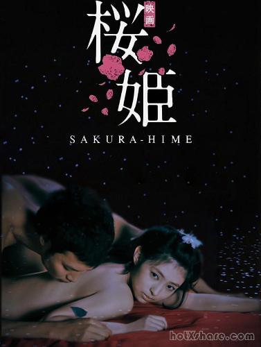 sakura-hime_a