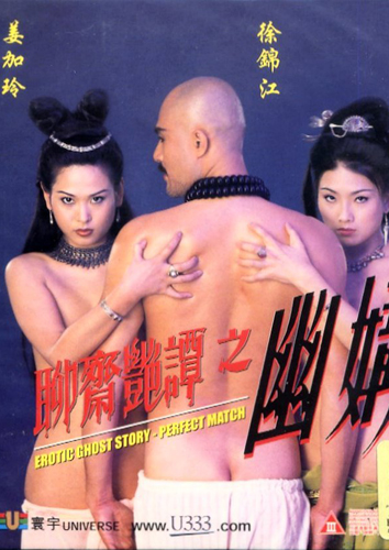 http://hotxshare.com/wp-content/uploads/2015/05/Erotic-Ghost-Story-Perfect-Match-19971.jpg