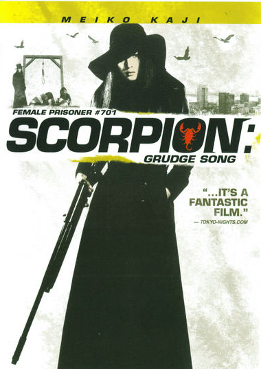 Female-Prisoner-Scorpion-Grudge-Song_a