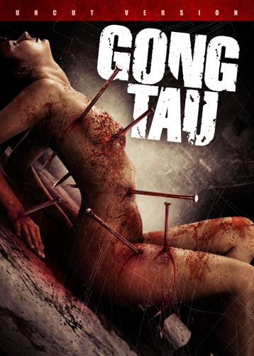 http://hotxshare.com/wp-content/uploads/2015/05/GongTau-Cover-1802631.jpg