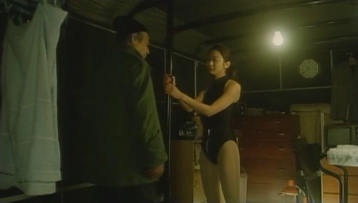 Wet Hot Sake (1996)[(032223)12-20-07]