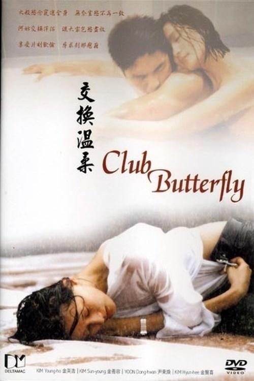 club-butterfly-keul-leob-beo-teo-peul-la-yi.17815