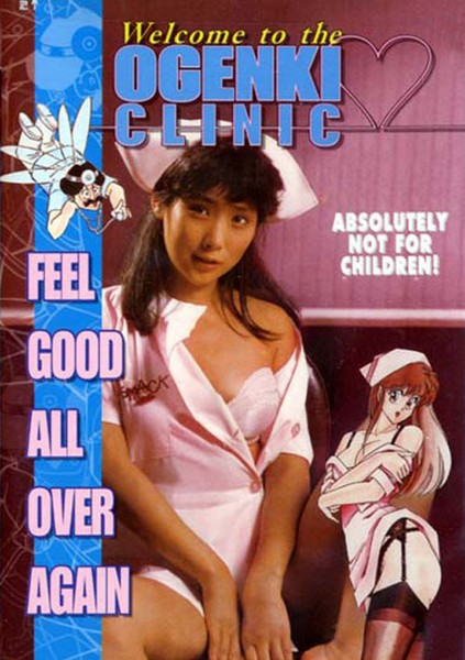 welcome_to_the_ogenki_clinic_feel_good_all_over_again