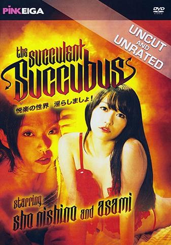 the_succulent_succubus