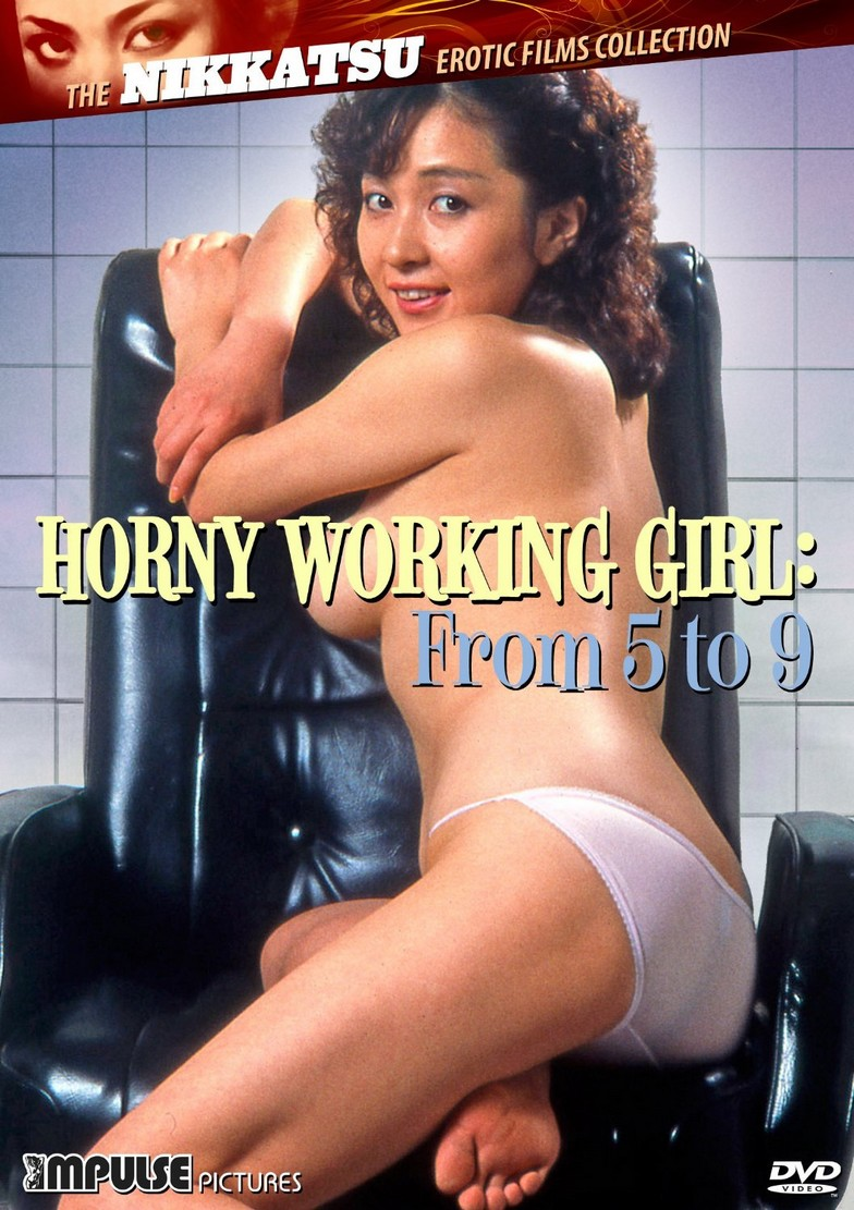 horny_working_girl_from_5_to_9