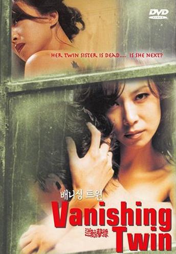 Vanishing-Twin-2000