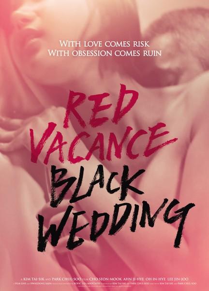 red_vacance_black_wedding