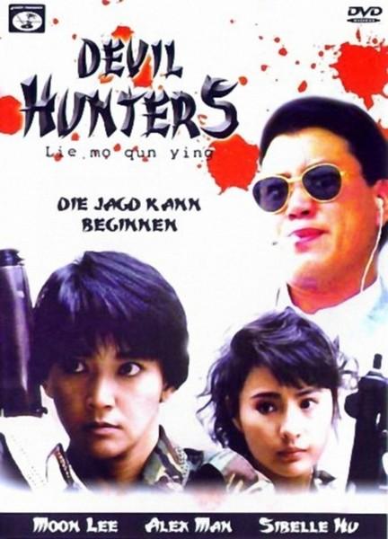 devil_hunters