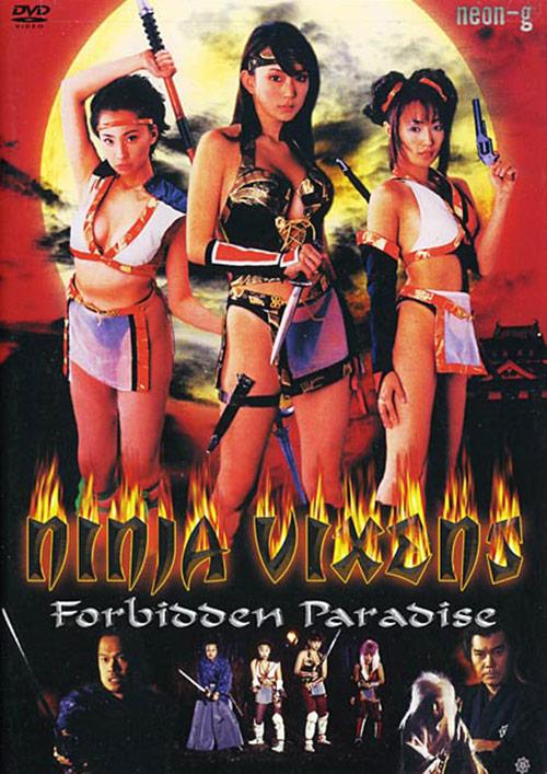 Ninja-Vixen-Forbidden