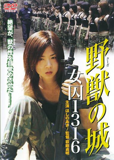 kuuga_no_shiro