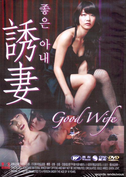 filmi-erotika-koreya