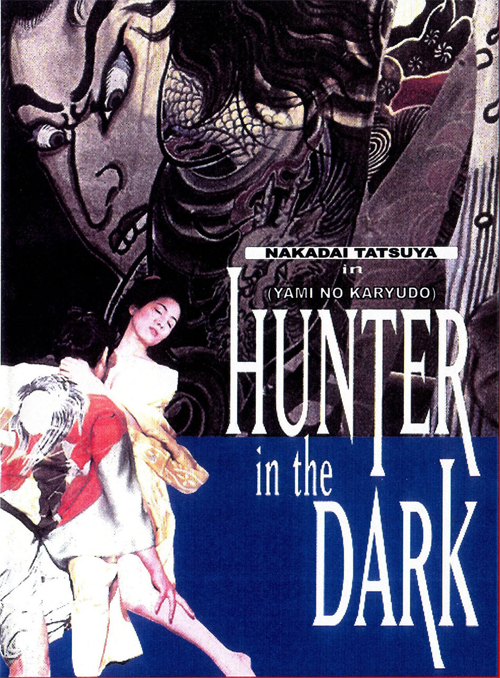 Hunter-In-Dark