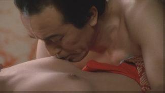 Appassionata (1984) - 3