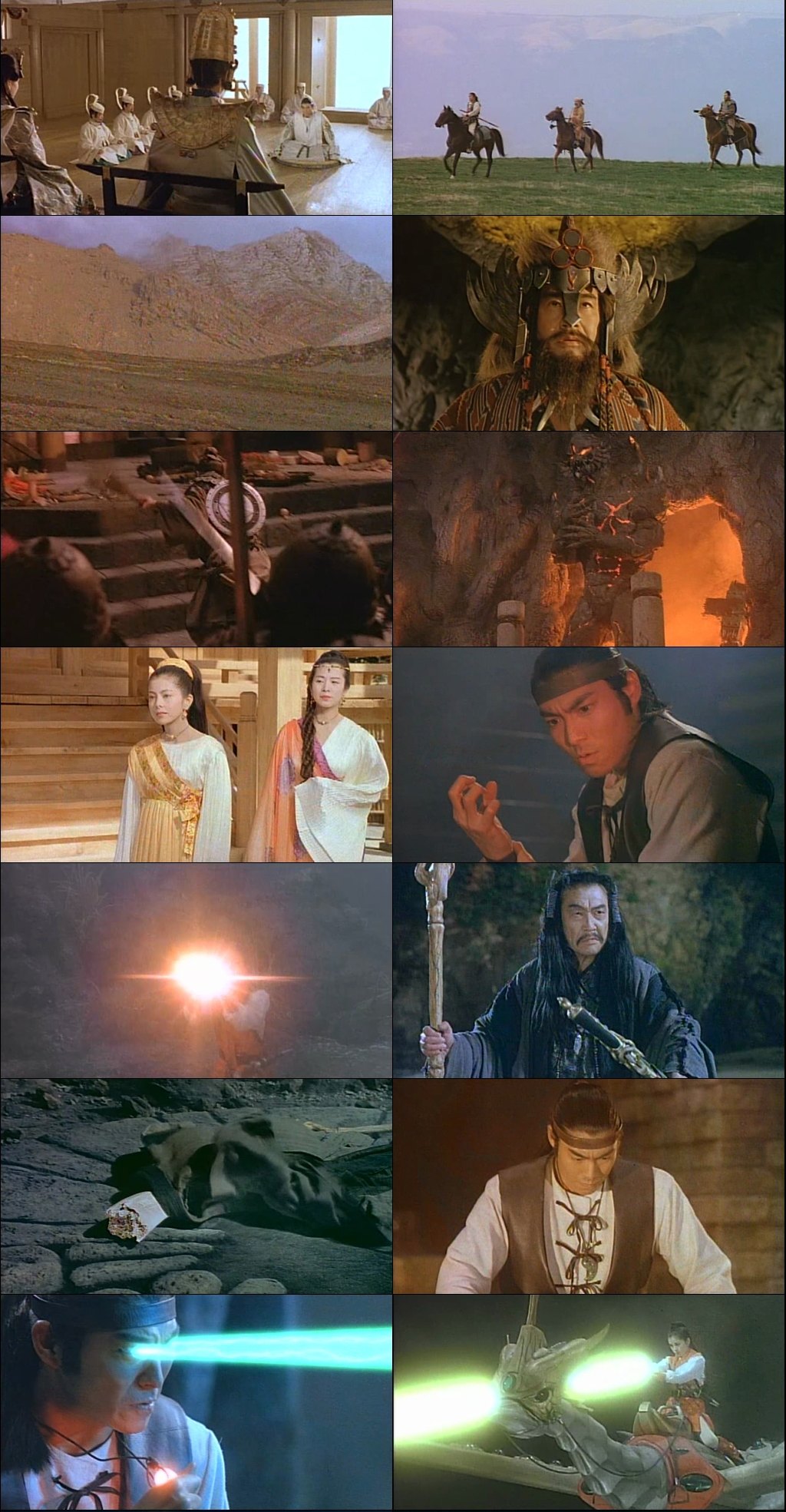 Orochi The Eight-Headed Dragon - 1994 - Faerie