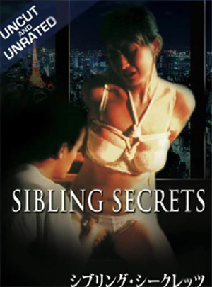 sibling-secrets-poster