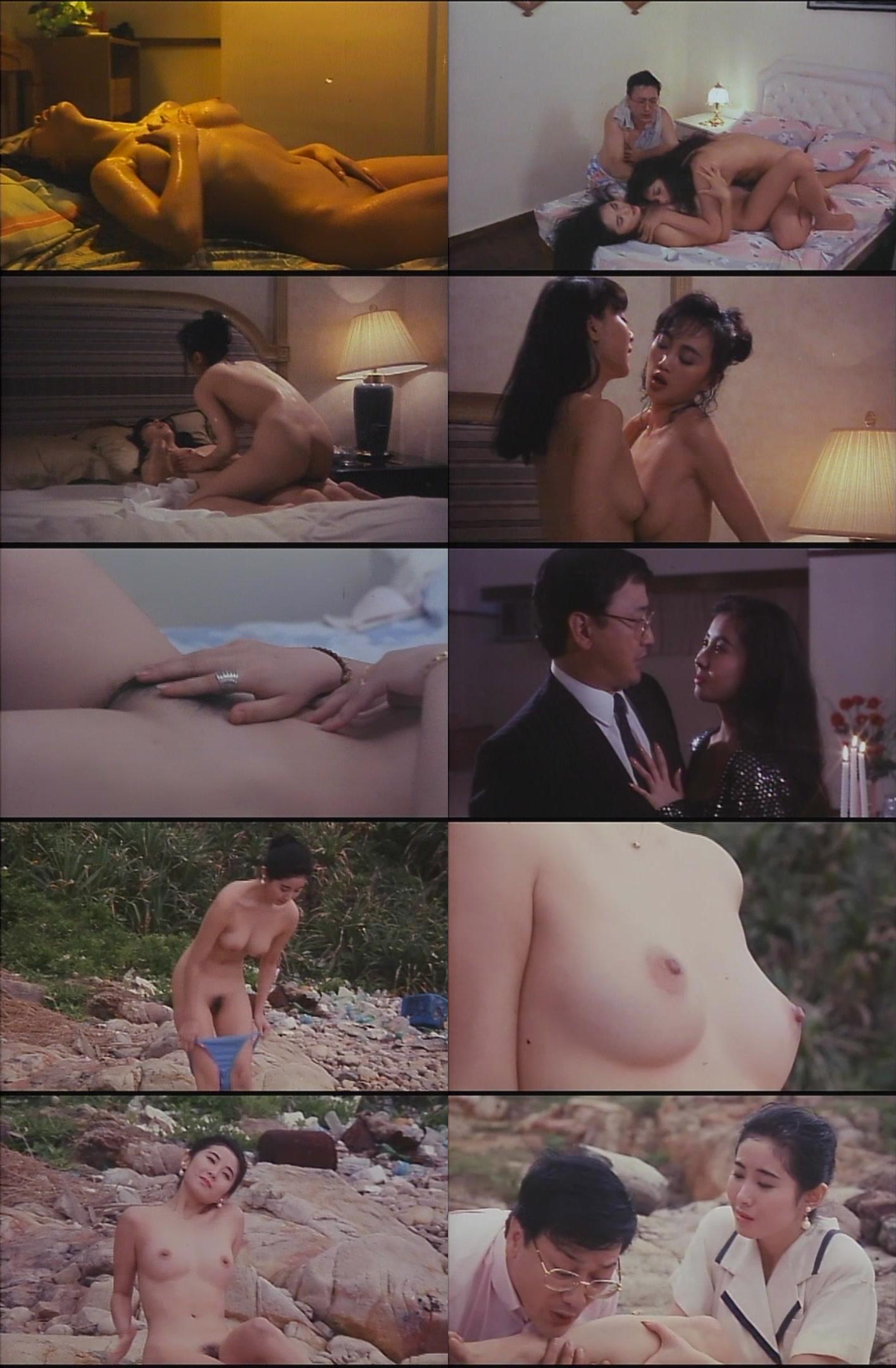 sex-and-curse-1992_cap