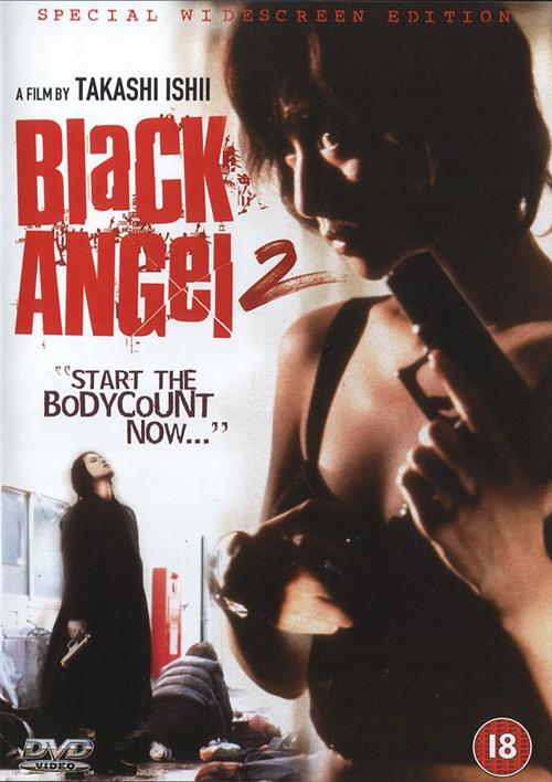 black-angel-2-poster-jpg