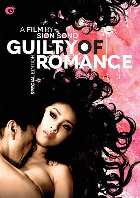 guilty_of_romance_2011_cover