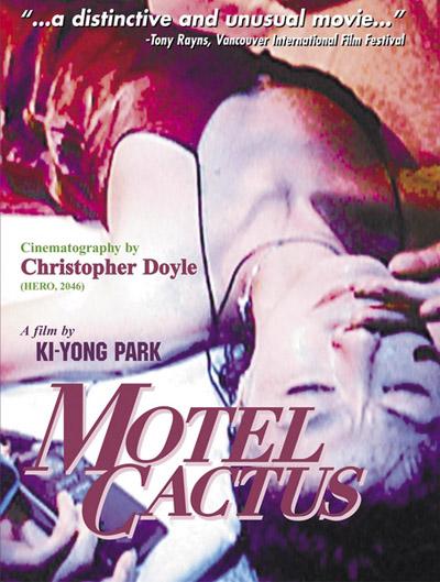 motel_cactus