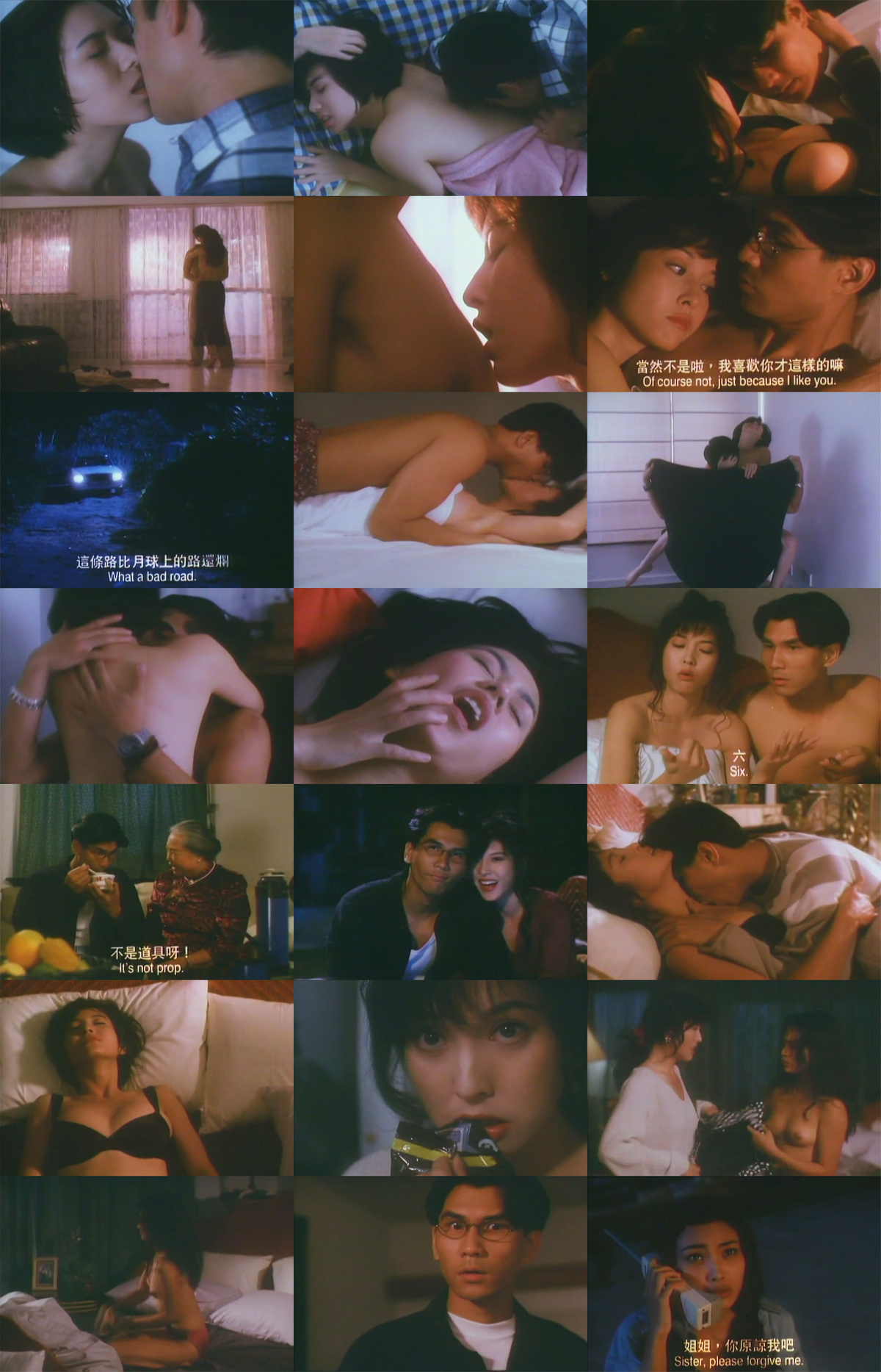 cohabitation-1993_cap
