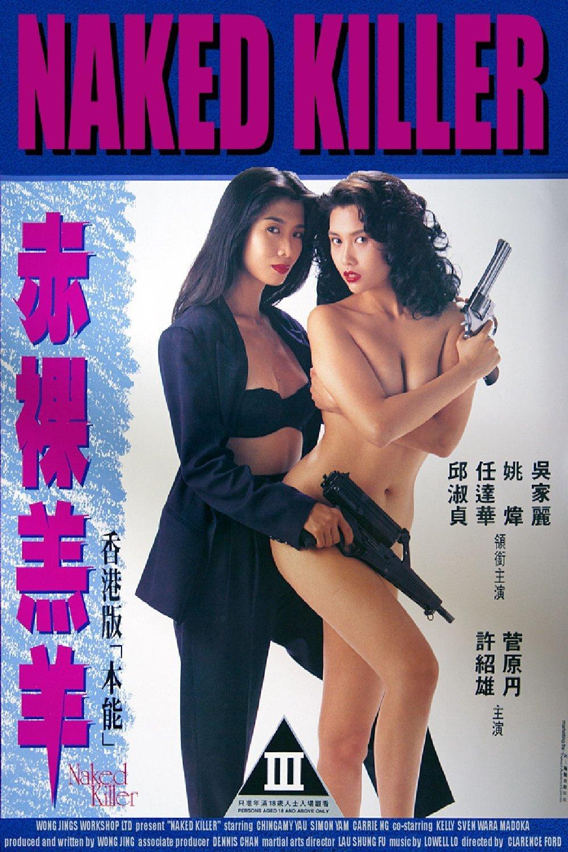 naked-killer-1992-cover